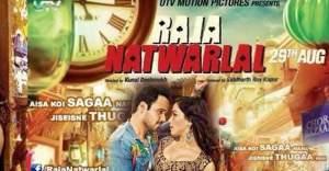 ct3gknl23evfdaxy.D.0.Humaima-Malik-Emraan-cRaja-Natwarlal-Movie-Song-Photo