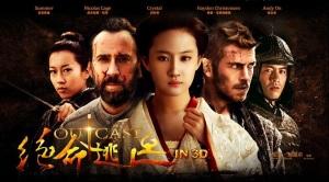 Outcast Movie Poster (2)