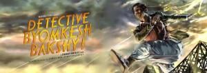 detective-byomkesh-bakshy-Blog-Scroll-Banner-new-1024x362