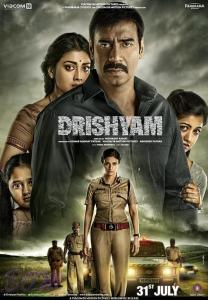 Drishyam-movie-new-poster-released-on-14-july-2015