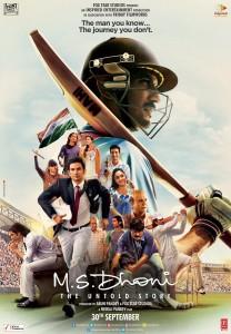 1471862258_sushant-singh-rajputs-m-s-dhoni-untold-story-movie-poster