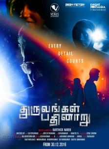 Dhuruvangal Pathinaaru Movie Release Posters