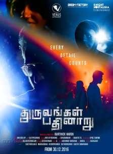 Dhuruvangal Pathinaaru Movie Release Posters