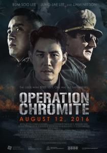 operation-chromite-4