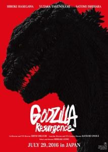 godzilla-resurgence-poster-english1