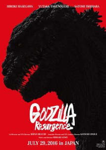godzilla-resurgence-poster-english1