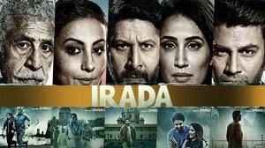 irada-6