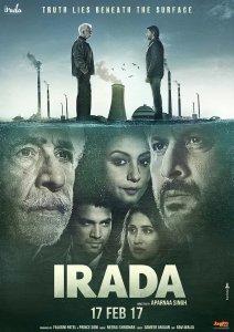 irada-7